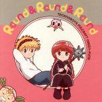 TVアニメ『魔法陣グルグル』ED主題歌「Round&Round&Round」(通常)(CDS)