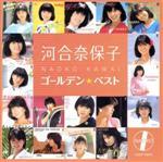 河合奈保子 ゴールデン☆ベスト(UHQCD)(通常)(CDA)