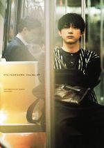 吉沢亮 PHOTO BOOK:One day off(DVD付)(単行本)