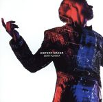 Permanent Vacation/Unchained Melody(初回限定盤B)(DVD付)(DVD1枚付)(通常)(CDS)