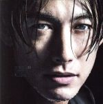 Permanent Vacation/Unchained Melody(通常盤)(通常)(CDS)