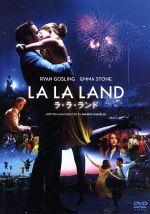 ラ・ラ・ランド スタンダード・エディション(通常)(DVD)