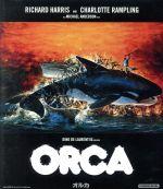 オルカ(Blu-ray Disc)(BLU-RAY DISC)(DVD)