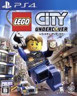 LEGO シティ アンダーカバー(ゲーム)