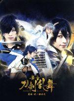 舞台『刀剣乱舞』義伝 暁の独眼竜(通常)(DVD)