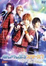舞台 あんさんぶるスターズ! オン・ステージ(通常)(DVD)