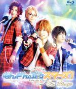舞台 あんさんぶるスターズ! オン・ステージ(Blu-ray Disc)(BLU-RAY DISC)(DVD)