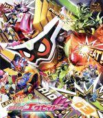 仮面ライダーエグゼイド Blu-ray COLLECTION 3(Blu-ray Disc)(BLU-RAY DISC)(DVD)