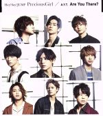Precious Girl/Are You There?(通常盤)(通常)(CDS)