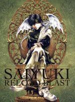 最遊記RELOAD BLAST 第4巻(Blu-ray Disc)(ブックレット付)(BLU-RAY DISC)(DVD)