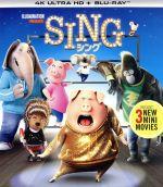 SING/シング(4K ULTRA HD+Blu-ray Disc)(4K ULTRA HD)(DVD)