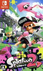 Splatoon 2(ゲーム)