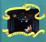ABC朝日放送「ビーバップ!ハイヒール」オープニングテーマ『REVOLVER』(初回生産完全限定盤)(DVD+絵本付)(DVD1枚、絵本付)(通常)(CDS)