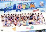 AKB48 チーム8 in グアム(ブックレット、生写真3枚付)(通常)(DVD)