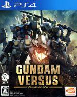 GUNDAM VERSUS(ゲーム)