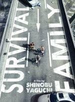 サバイバルファミリー スペシャル・エディション(Blu-ray Disc)(BLU-RAY DISC)(DVD)