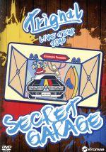 "Trignal Live Tour 2016 ""SECRET GARAGE""LIVE DVD(2DVD+CD)(ライナーノート付)(通常)(DVD)"
