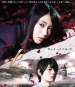 L-エル-(Blu-ray Disc)(BLU-RAY DISC)(DVD)