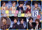 MARINE SUPER WAVE R 2015(アニメイト限定版)(CD付)(通常)(DVD)