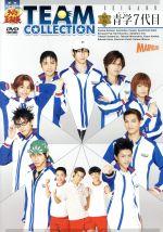ミュージカル テニスの王子様 TEAM COLLECTION 青学7代目(通常)(DVD)
