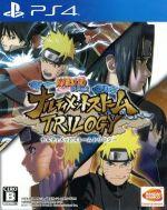 NARUTO -ナルト- 疾風伝 ナルティメットストームトリロジー(ゲーム)