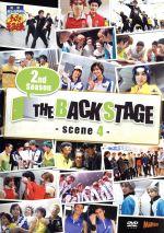 ミュージカル テニスの王子様 2nd Season THE BACKSTAGE Scene4(通常)(DVD)
