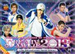 ミュージカル テニスの王子様 10周年記念コンサート Dream Live 2013 ~The 10th anniversary Special Edition~(通常)(DVD)