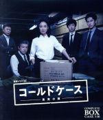 連続ドラマW コールドケース ~真実の扉~ ブルーレイ コンプリート・ボックス(Blu-ray Disc)(BLU-RAY DISC)(DVD)