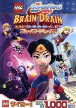 レゴ DCスーパーヒーロー・ガールズ:ブレイン・ドレイン(通常)(DVD)
