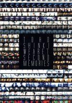 東方神起 We are T ~Second  Memories~(Bigeast限定版)(通常)(DVD)