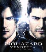バイオハザード:ヴェンデッタ ブルーレイ&DVDセット(Blu-ray Disc)(BLU-RAY DISC)(DVD)
