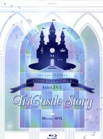 THE IDOLM@STER CINDERELLA GIRLS 4thLIVE TriCastle Story(初回限定生産)(Blu-ray Disc)(Disc、ブックレット、三方背BOX付)(BLU-RAY DISC)(DVD)