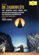 モーツァルト:歌劇「魔笛」(通常)(DVD)