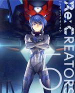 Re:CREATORS 5(完全生産限定版)(Blu-ray Disc)(三方背ケース、特典CD1枚、40Pブックレット付)(BLU-RAY DISC)(DVD)