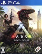ARK: SURVIVAL EVOLVED(序盤サバイバル・ガイド付)(ゲーム)