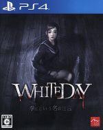 WHITEDAY ~学校という名の迷宮~(ゲーム)