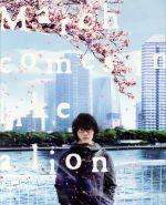 3月のライオン(前編)豪華版(Blu-ray Disc)(BLU-RAY DISC)(DVD)