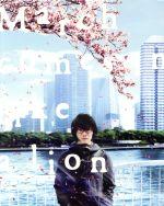 3月のライオン(前編)豪華版(通常)(DVD)
