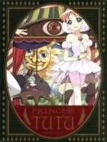 プリンセスチュチュ Blu-ray BOX(期間限定版)(Blu-ray Disc)(BD、CD、外箱、ブックレット2種付)(BLU-RAY DISC)(DVD)