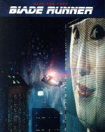 ブレードランナー ファイナル・カット 日本語吹替音声追加収録版(Blu-ray Disc)(BLU-RAY DISC)(DVD)