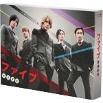 ファイブ Blu-ray BOX(初回限定版)(Blu-ray Disc)(Disc、三方背BOX付)(BLU-RAY DISC)(DVD)