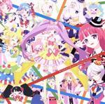 プリティーシリーズ:プリパラ☆ミュージックコレクション season.3(通常)(CDA)