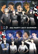 S.Q.P -SQ PARTY 2017 SUMMER-(Blu-ray Disc)(BLU-RAY DISC)(DVD)