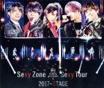 Sexy Zone Presents Sexy Tour ~ STAGE(通常版)(Blu-ray Disc)(BLU-RAY DISC)(DVD)
