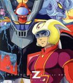 マジンガーZ Blu-ray BOX VOL.3<完>(Blu-ray Disc)(BLU-RAY DISC)(DVD)