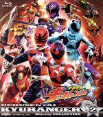スーパー戦隊シリーズ 宇宙戦隊キュウレンジャー Blu-ray COLLECTION 2(Blu-ray Disc)(描き下ろし漫画「THE NINE SHOT 2巻」(ケース外)付)(BLU-RAY DISC)(DVD)