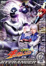 スーパー戦隊シリーズ 宇宙戦隊キュウレンジャー VOL.6(通常)(DVD)