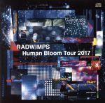 RADWIMPS LIVE ALBUM 「Human Bloom Tour 2017」(期間限定盤)(通常)(CDA)