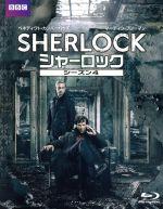 SHERLOCK/シャーロック シーズン4 Blu-ray BOX(Blu-ray Disc)(BLU-RAY DISC)(DVD)
