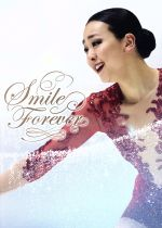 浅田真央『Smile Forever』~美しき氷上の妖精~(通常)(DVD)